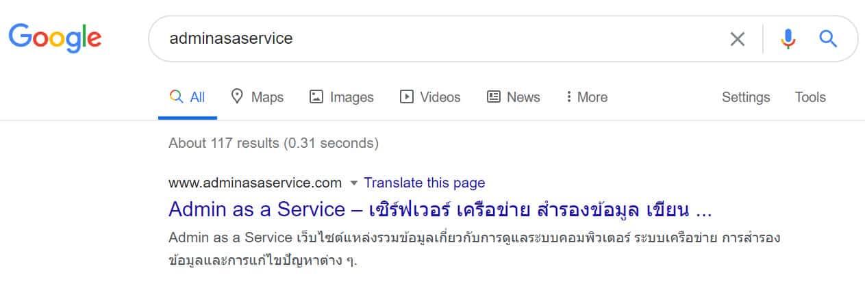 วิธีตั้งค่าการค้นหาเริ่มต้นของ Microsoft Edge จาก Bing เป็น Google